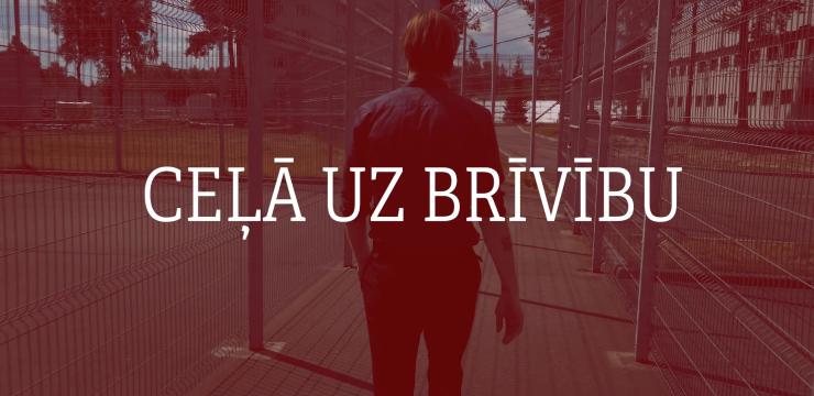 Olaines cietuma Atkarīgo centra dzīvesstāsti