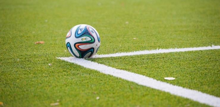 Atkārtoti lemj par LU stadiona nodošanu Latvijas Futbola federācijai sporta bāzes būvniecībai