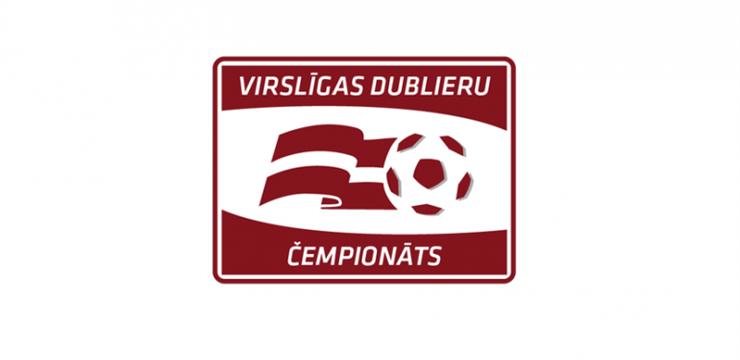 """Pārcelta Virslīgas dublieru čempionāta spēle starp FK """"Ventspils-2"""" - FK """"Liepāja-2"""""""