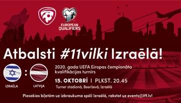 Dodies atbalstīt Latvijas izlasi izbraukuma mačā Izraēla - Latvija!