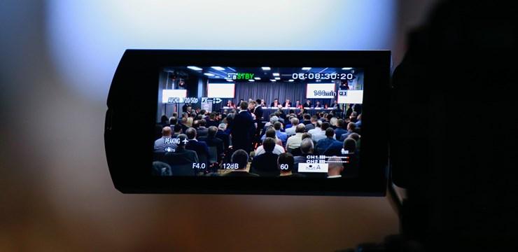 Mediju akreditēšanās LFF ārkārtas kongresam